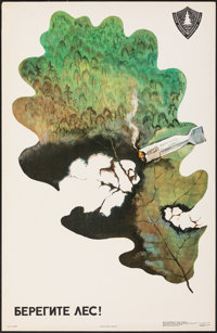 """Protect the Forest! (1976). Rolled, Very Fine. Soviet Poster (22.5"""" X 34.5"""") Sivov Artwork. Foreign"""