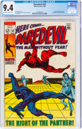 Silver Age (1956-1969):Superhero, Daredevil #52 (Marvel, 1969) CGC NM 9.4 Off-white to white pages....