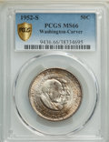 1952-S 50C Washington-Carver MS66 PCGS. PCGS Population: (230/9 and 27/4+). NGC Census: (152/22 and 10/4+). CDN: $90 Whs...