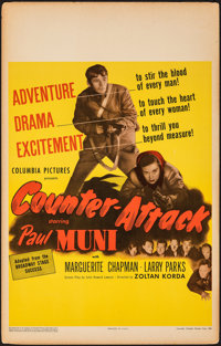 "Counter-Attack & Other Lot (Columbia, 1945). Fine/Very Fine. Window Cards (2) (14"" X 22""). War. ... (T..."