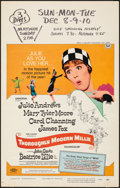 """Movie Posters:Musical, Thoroughly Modern Millie & Other Lot (Universal, 1967). Fine/Very Fine. Window Cards (2) (14"""" X 22""""). Musical.. ... (Total: 2 Items)"""