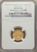 Liberty Quarter Eagles, 1856-C $2 1/2 -- Improperly Cleaned -- NGC Details. AU. Mintage 7,913....