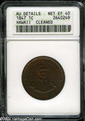 Coins of Hawaii: , 1847 1C Hawaii Cent XF40 Brown--Cleaned--ANACS, AU Details....