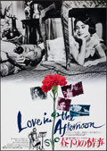 "Movie Posters:Romance, Love in the Afternoon (Herald, R-1989). Folded, Very Fine+. Japanese B2 (20.25"" X 28.5""). Romance.. ..."