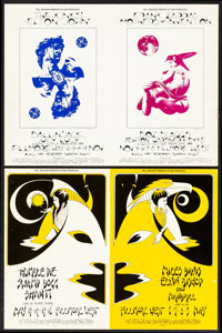 The Kinks and Elton John at the Fillmore West & Other Lot (Bill Graham, 1970). Very Fine-. Oversize Concert Promotio...