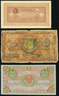 A Trio of Issues from the Middle East. Very Good or Better. ... (Total: 3 notes)