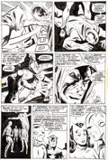 Original Comic Art:Panel Pages, Don Heck and Mike Esposito The Avengers #111 Story Page 19 Original Art (Marvel Comics, 1973)....