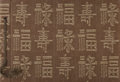 Photographs, Unknown (China, 20th Century). An Album of 102 Photographs of the Sino-Japanese War in Shanghai, 1937. Gelatin silver . ...