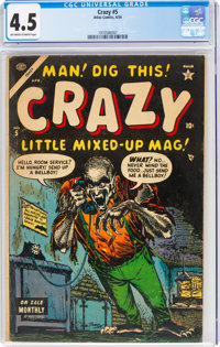 Crazy #5 (Atlas, 1954) CGC VG+ 4.5 Off-white to white pages