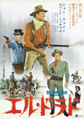 "Movie Posters:Western, El Dorado (Paramount, 1966). Japanese B2 (20"" X 29""). John Wayneteams up again with the great Howard Hawks, who directed hi..."