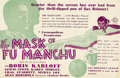 Movie Posters:Horror, The Mask of Fu Manchu (MGM, 1932). Herald. Boris Karloff shines as the evil Dr. Fu Manchu in this thriller from novelist Sax...