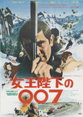 "Movie Posters:James Bond, On Her Majesty's Secret Service (United Artists, 1969). Japanese B2(20"" X 28.5""). Among the actors considered for the role ..."