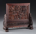 Furniture, A Chinese Carved Bamboo Table Screen. 15-1/8 x 17-1/4 x 6-1/2 inches (38.4 x 43.8 x 16.5 cm). ...