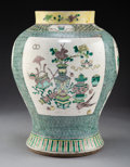Ceramics & Porcelain, A Chinese Famille Verte Porcelain Jar with Bronze Stand. Marks: Six-character Kangxi mark in blue underglaze. 19 x 13 inches...