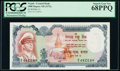 World Currency, Nepal Central Bank of Nepal 1000 Rupees ND (1972) Pick 21 PCGS Superb Gem New 68 PPQ.. ...