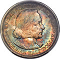 1892 50C Columbian MS66+ PCGS. CAC. The 1892 is usually available in MS66, although a minority of these coins are Plus g...