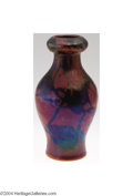 Art Glass:Other , AN AMERICAN CONTEMPORARY GLASS VASE (Unknown)