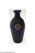 Art Glass:Other , B & S: A CARVED AND GILT DECORATED 'VASA PARLANT' GLASS VASE ...