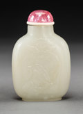 Carvings, A Chinese White Jade Snuff Bottle, Qing Dynasty. 3 inches (7.6 cm). ...