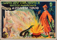 """Chang and Fak Hong's A Night in Tokio (early 1930s). Very Fine- on European Linen. Spanish Poster (43"""" X 30"""")..."""