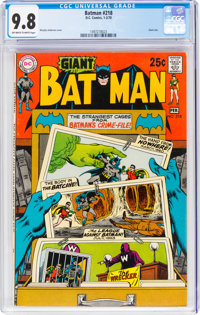 Batman #218 (DC, 1970) CGC NM/MT 9.8 Off-white to white pages