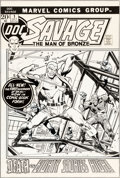 Original Comic Art:Covers, John Buscema Doc Savage #1 Cover Original Art (Marvel, 1971)....