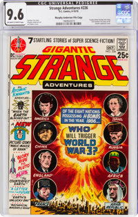 Strange Adventures #226 Murphy Anderson File Copy (DC, 1970) CGC NM+ 9.6 Off-white to white pages