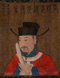 Prints & Multiples, Chinese School . Portrait of a Ming Officer with a Hu Tablet. Ink and color on silk. 16-1/2 x 12-3/4...