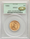 Liberty Half Eagles, 1880 $5 MS63 PCGS. CAC Gold. PCGS Population: (385/149). NGC Census: (184/112). CDN: $460.19. Whsle. Bid for NGC/PCGS MS63....