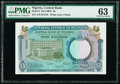 World Currency, Nigeria Central Bank of Nigeria 5 Pounds ND (1967) Pick 9 PMG Choice Uncirculated 63.. ...