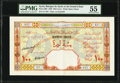 World Currency, Syria Banque de Syrie et du Grand-Liban 100 Livres 1939 (old date 1.11.1930) Pick 39D PMG About Uncirculated 55.