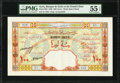 World Currency, Syria Banque de Syrie et du Grand-Liban 100 Livres 1939 (old date 1.11.1930) Pick 39D PMG About Uncirculated 55 EP...