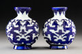 Glass, A Pair of Chinese Blue Glass Overlay Vases. 6-3/8 inches (16.2 cm). ... (Total: 2 Items)