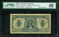 Brazil Thesouro Nacional 1 Mil Reis ND (1921) Pick 8 Serial number 1 PMG Extremely Fine 40