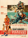 """Movie Posters:James Bond, Thunderball (United Artists, 1965). Folded, Very Fine-. French Grande (46"""" X 63""""). Frank McCarthy and Robert McGinnis Artwor..."""