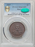 1847 1C Hawaii Cent MS61 Brown PCGS. CAC. PCGS Population: (16/241 and 0/0+). NGC Census: (36/149 and 0/1+). CDN: $950 W...