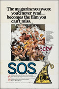 """Movie Posters:Adult, S.O.S.: Screw on Screen & Other Lot (Mammoth Films, 1975). Folded, Fine/Very Fine. One Sheets (2) (27"""" X 41""""). Adult.. ... (Total: 2 Items)"""