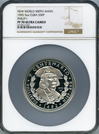 "Cuba: Republic Proof ""Philip I"" 50 Pesos (5 oz) 1992 PR69 Ultra Cameo NGC"