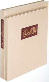 [Limited Editions Club]. Naguib Mahfouz. Arabian Nights and Days. New York: [2005]. One of 300 copies signed by Ma