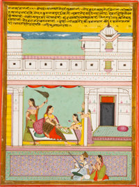 Bikaner School Malasri Ragini, 18th century Opaque watercolor on paper 12-1/2 x 8-3/4 inches (31