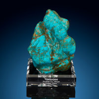 Turquoise Zhushan Co. Shiyan, Hubei China  ... (Total: 2 Items)