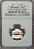 Errors, 1985-D 5C Jefferson Nickel -- Reverse Indented by 10C Planchet -- AU58 NGC. Ex: New England Collection....