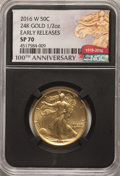 Modern Bullion Coins, 2016-W 50C Walking Liberty, 100th Anniversary, Half-Ounce 24K Gold, Early Releases, SP70 NGC. NGC Census: (4280). PCGS Popu...