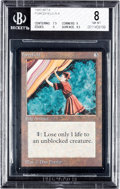 Memorabilia:Trading Cards, Magic: The Gathering Beta Edition Forcefield BGS 8 (Wizards of the Coast, 1993)....