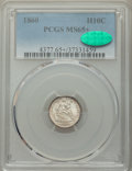 1860 H10C MS65+ PCGS. CAC. PCGS Population: (67/107 and 2/17+). NGC Census: (79/83 and 1/2+). CDN: $440 Whsle. Bid for N...