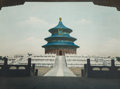 Photographs, A Hand-Tinted Temple of Heaven Photograph in Carved Hardwood Frame, 19th century. 15-1/2 x 21-1/2 inches (39.4 x 54...