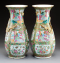 Ceramics & Porcelain, A Pair of Chinese Famille Rose and Partial Gilt Porcelain Vases. 17-5/8 x 8-1/2 inches (44.8 x 21.6 cm). ... (Total: 2 Items)