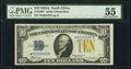 Fr. 2309* $10 1934A North Africa Silver Certificate Star. PMG About Uncirculated 55