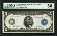 Fr. 871b $5 1914 Federal Reserve Note PMG About Uncirculated 50