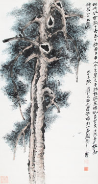 Attributed to Zhang Daqian (Chinese, 1899-1983) Pine Tree, May 1958 Hanging scroll, ink and color on